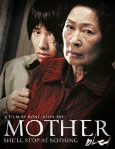 Mother 2009 film korea